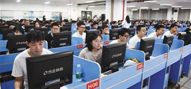 首次国家统一法律职业资格考试开考 47万余人参加