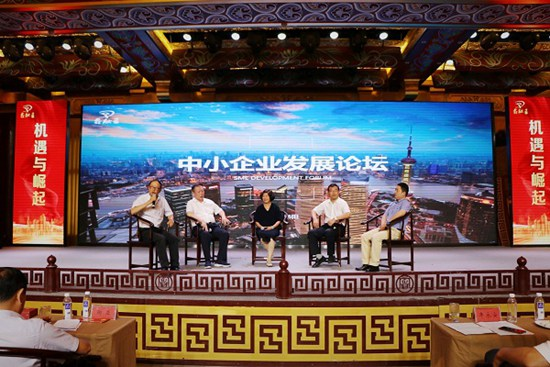 鑫融基举行12周年庆典暨中小企业发展论坛,下个12年战略曝光