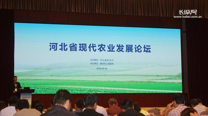 【聚焦农交会·专家观点】时以群建言:七个方面推进乡村振兴战略实施