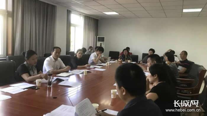 2018首届河北电商产品设计大赛<br>——唐山赛区领导小组第一次研讨会召开