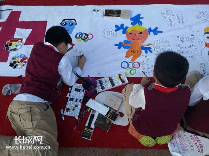 北京冬奥会吉祥物全球征集在河北举行专场活动