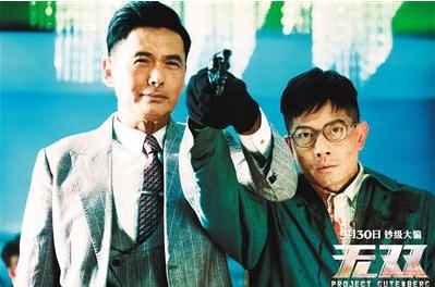 """15部电影扎堆国庆档 业界预测""""五强选手"""""""