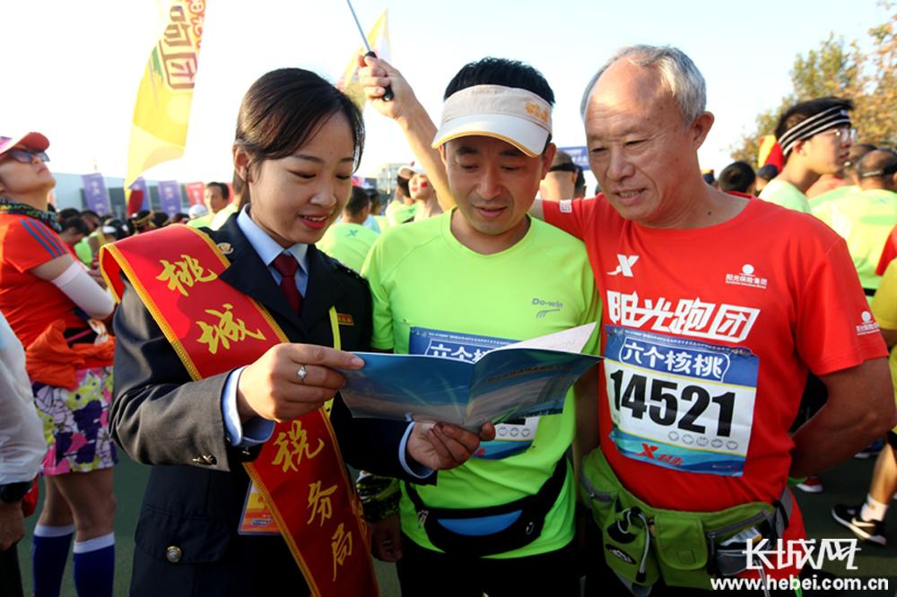 桃城区税务干部到衡水湖国际马拉松赛现场开展税法宣传