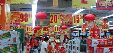 國慶假期消費市場亮點紛呈 消費升級步伐不減