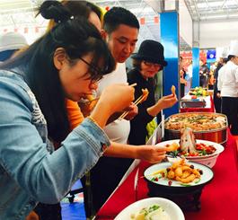 唐山周末·曹妃甸国际河豚美食节开幕