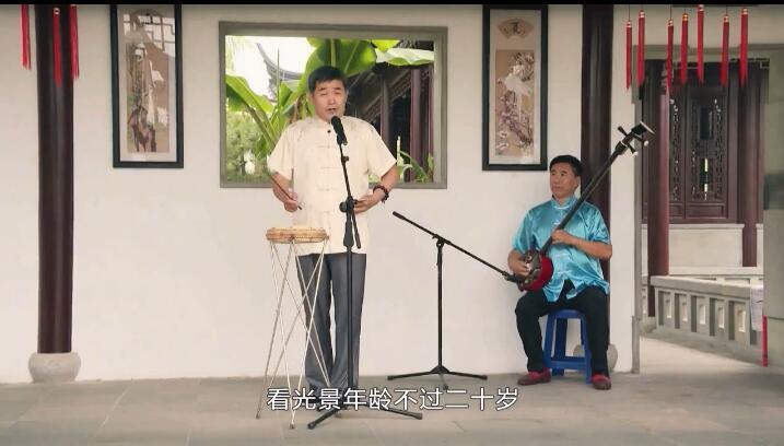 【文化京津冀】第6期:传承人的坚守——河北乐亭大鼓(上集)