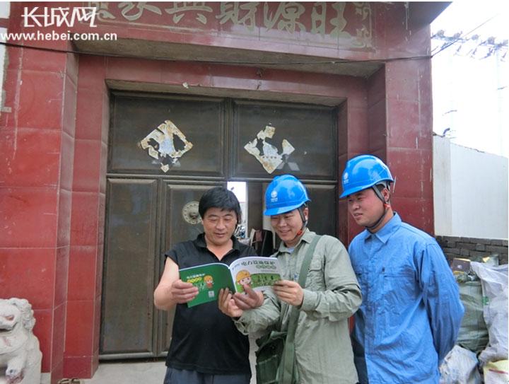 国网景县供电公司掀起电力设施保护宣传热潮