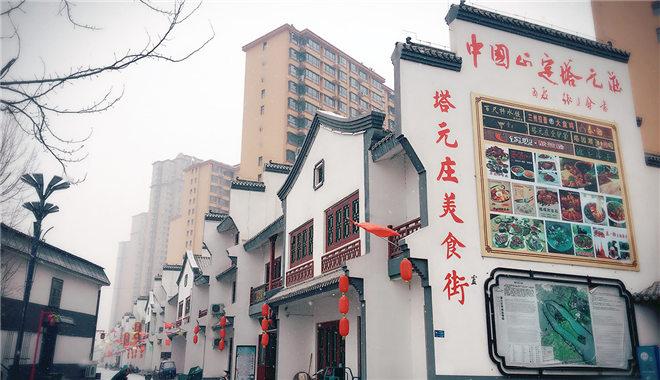 【庆祝改革开放40年】行进:塔元庄的小康路