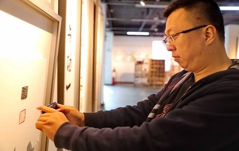 秦皇島舉辦不忘初心——中國書畫名家作品展
