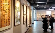 秦皇岛举办中国书画名家作品展