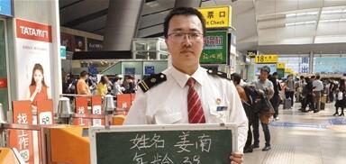 """铁路""""暖男""""成就感:每日3万步4万句话守护旅客"""