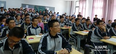 清北等65所高校齐聚石家庄,为学生插上梦想的翅膀