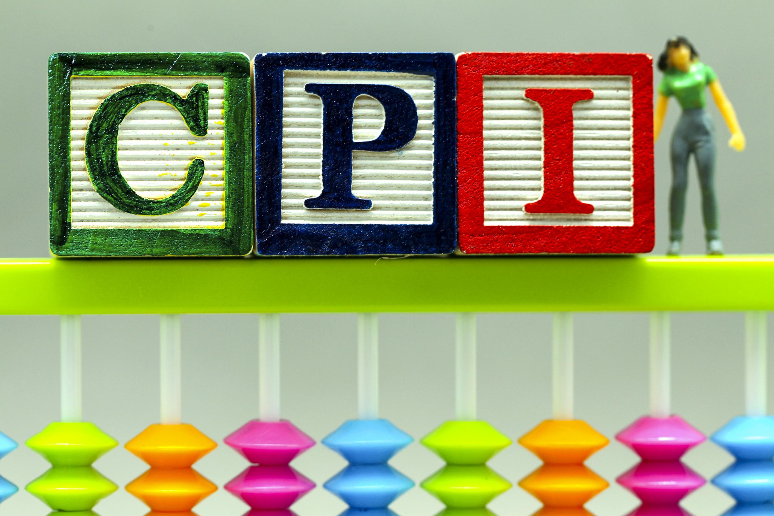 """食住行""""见涨"""" 9月CPI或连续3月运行在""""2""""区间"""