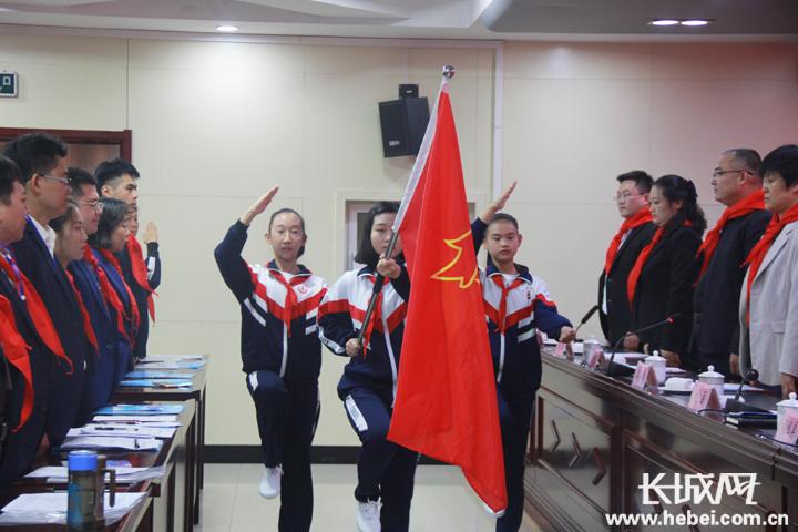 中国少年先锋队衡水市冀州区第一次代表大会召开