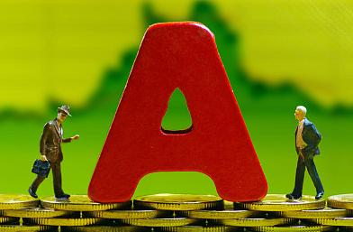 八大金融机构发声力挺A股: