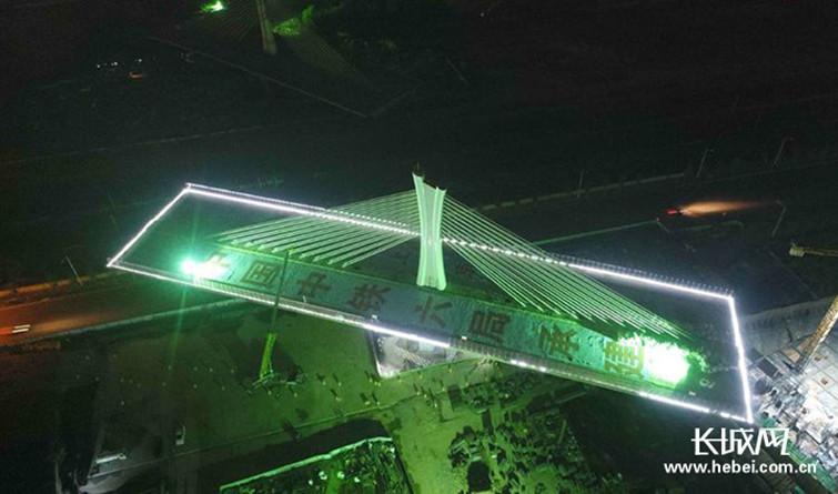 """邢台市首座上跨京广线城市立交桥""""华丽转身"""""""