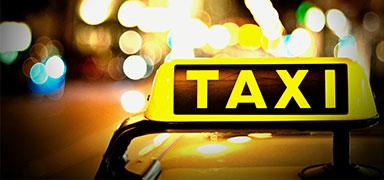 交通部:探索放松巡游车价格管制
