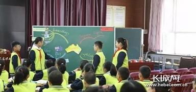 党家庄学校:思维导图让英语教学绽放绚丽的光彩