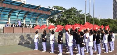 石家庄市第四十二中学举办高中部秋季田径运动会
