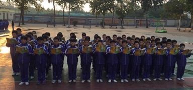 石家庄市十四中学举行朗读比赛系列活动