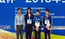 全国游泳锦标赛 河北获2金3银3铜