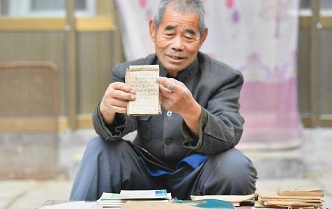 河北农民贾增文60年写108本日记见证农村变革