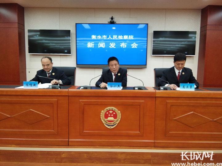 衡水市12309检察服务中心将于10月26日正式挂牌