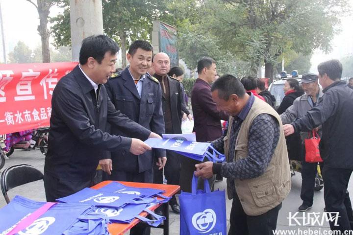 """衡水市2018年""""全国安全用药月""""正式启动 守护百姓健康"""