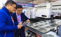 中国·安平国际丝网博览会开幕