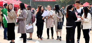 河北省旅游人才专场招聘会在河北地质大学举办