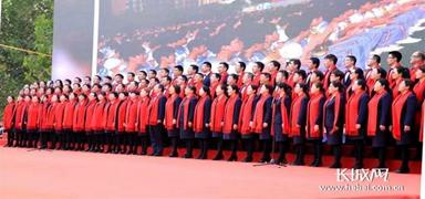 石家庄市第四十二中学举行建校25周年纪念大会