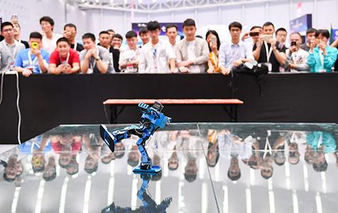 第二十届中国机器人及人工智能大赛开幕