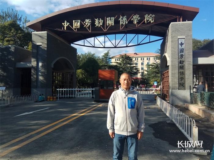 【党的十九大代表一年间】杨普:总书记的回信让我更加振奋