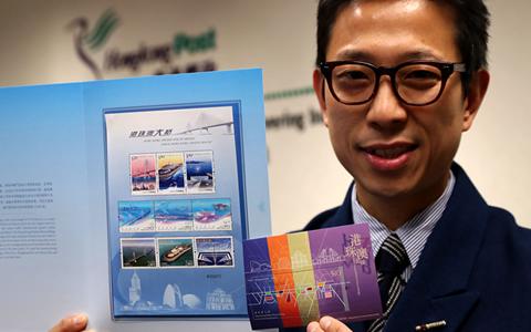 """香港邮政将发行""""港珠澳大桥""""特别邮票"""