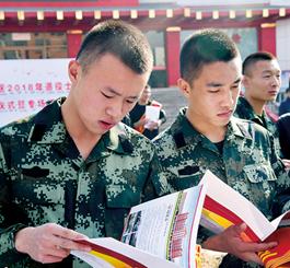 开平区举行退役士兵专场招聘会