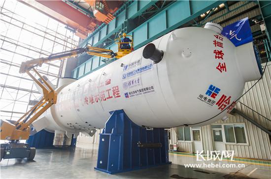 哈电重装公司举行全球首台高温气冷堆蒸汽发生器发运仪式