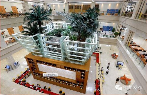 沧州图书馆综合得分位列全省市级馆首位