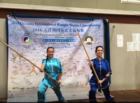 2018大洋洲国际武术锦标赛助力武术入奥