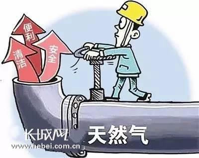 河北省对清洁取暖工作进行全面督查