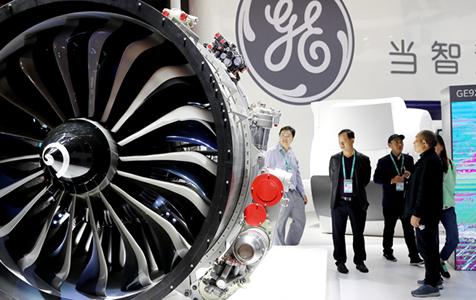 首届中国国际进口博览会开幕