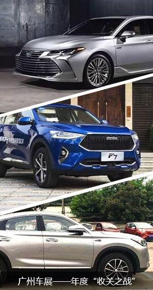 """淡市出""""硬核"""",2018广州车展只看这6款就够了?"""