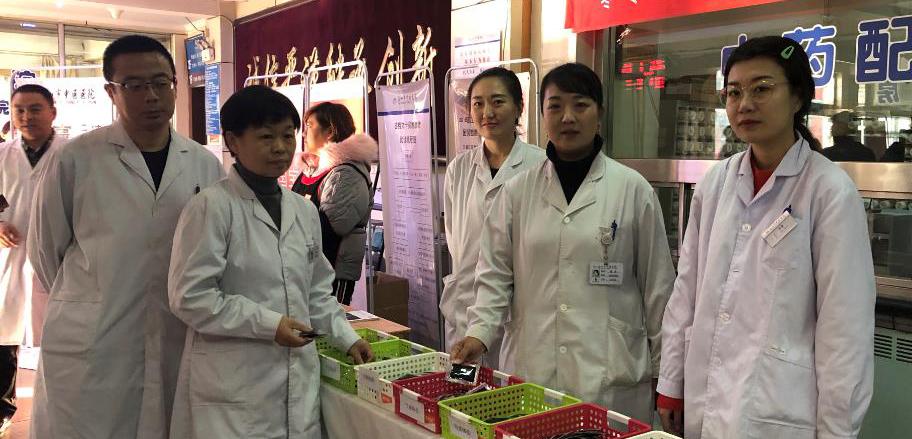 唐山市中医医院开展中医膏方养生文化节大型义诊活动