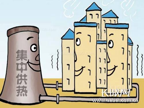 石家庄中景香颂小区:去年20余天暖气不热能否退费