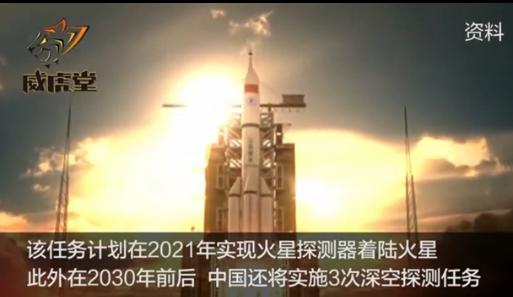 火星,中国来了!2021年将实现探测器登陆火星