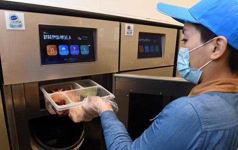 北京:智能炒菜机进驻快餐店