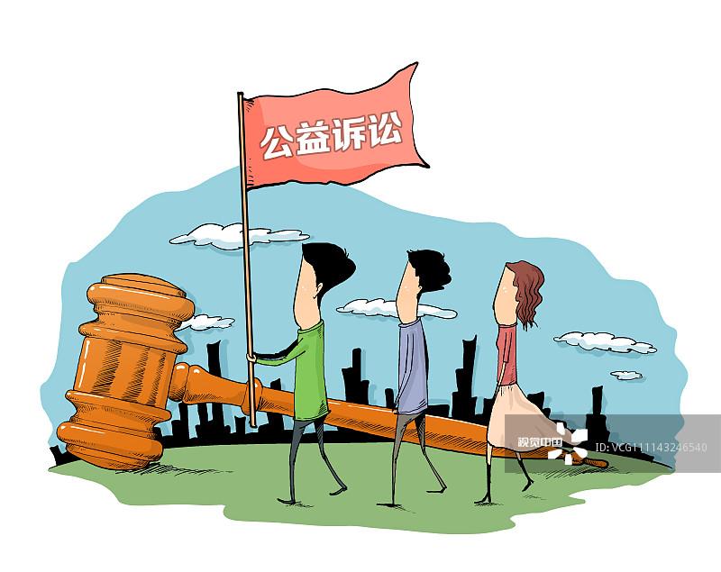 石家庄市中级法院公开审理首起民事公益诉讼案件