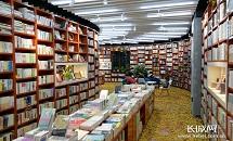 把秋天装进书店 与金秋来场邂逅