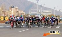 鹿泉国际公路自行车邀请赛