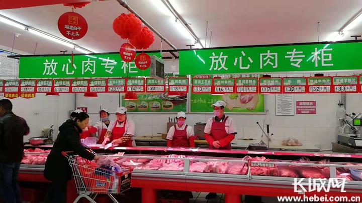 """衡水市90%""""放心肉菜示范超市""""设立优质精品肉菜专柜"""