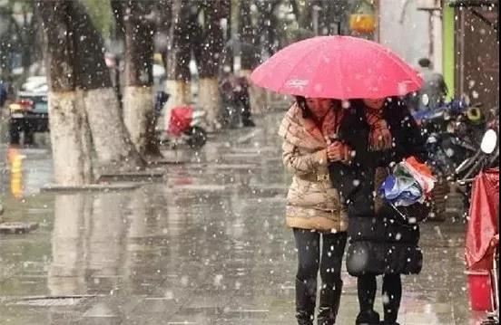 小雨+雨夹雪即将来袭 石家庄本周气温怒降近10℃